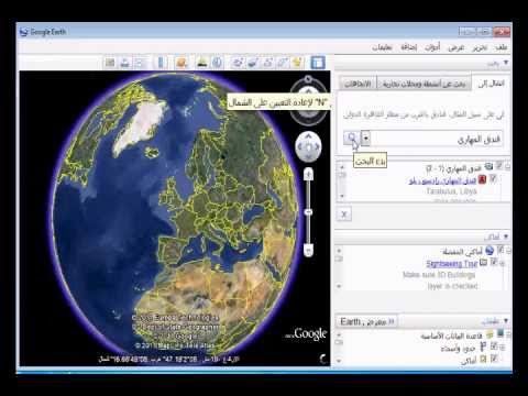 Live Street View 360 Satellite View Earth Map for Android